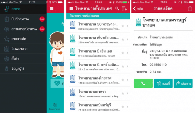 ya-and-you-doctor-me-by-iphone-thai-health-15