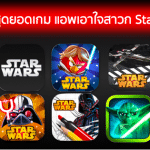 10-star-wars-apps-for-iphone-ipad