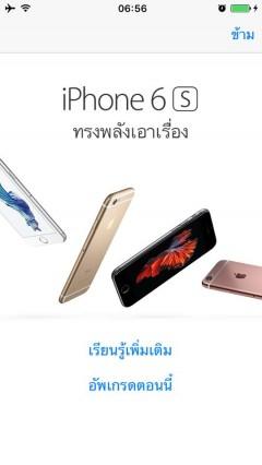 ภาพโฆษณา Pop-Up แบบภาษาไทย เครดิต: Surat Kilpongsa