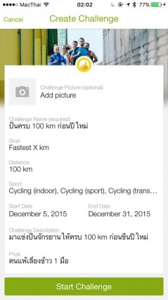 4-community-app-for-biker-thaihealth-endomondo-18