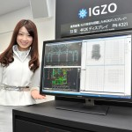 Sharp เตรียมเริ่มผลิตหน้าจอประหยัดพลังงาน IGZO ให้กับ Apple ต้นปี 2016