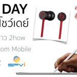 พบกิจกรรม Pro Day กับพี่หาว และ Lightroom Mobile ที่ iStudio เซ็นทรัลพระราม 9
