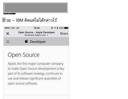 apple-change-open-source-description-as-drama-online
