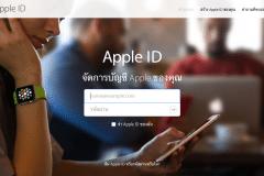 apple-id-web-portal-2