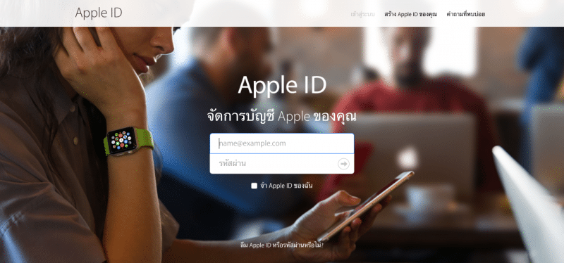 apple-id-web-portal-2