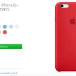 Apple เริ่มขายเคส iPhone 6s สีแดงเพื่อสมทบทุนมูลนิธิ RED ต้านภัยเอดส์