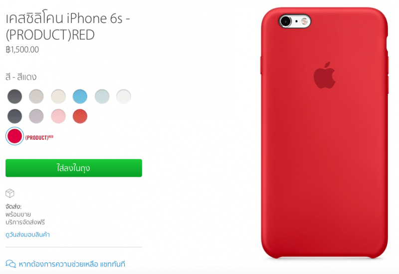 apple-iphone-6s-red-case
