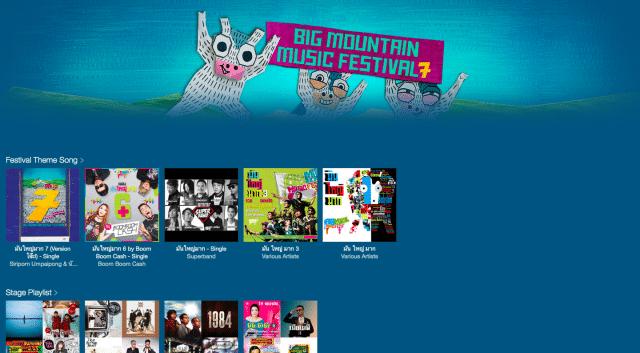 apple-music-Big Mountain Music Festival-7-2