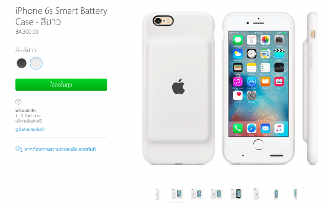 apple-release-smart-battery-case