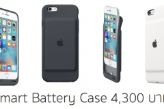 apple-release-smart-battery-case-featured