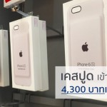 apple-smart-battery-case-now-sell-in-istudio-thailand-for-4300-baht-5