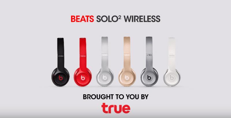 beats-solo-2-wireless-true