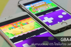 how-to-play-gameboy-gba4ios-on-iphone-ipad-without-jailbreak