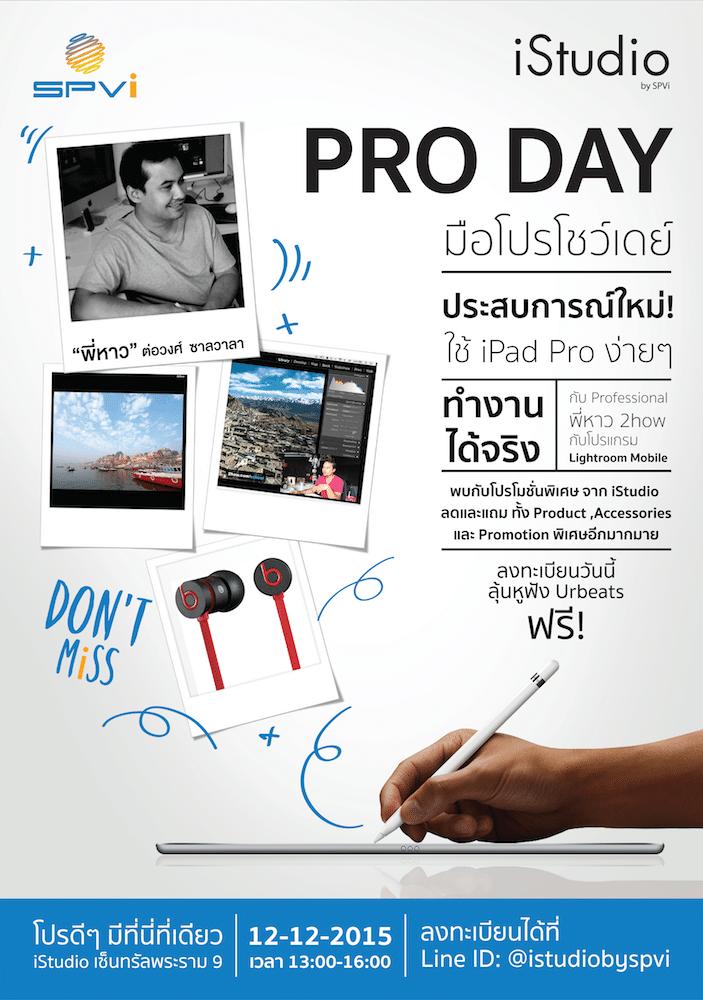 ipad-pro-event-istudio-spvi-with-2how-2