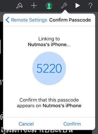 keynote-remote-ipad-2