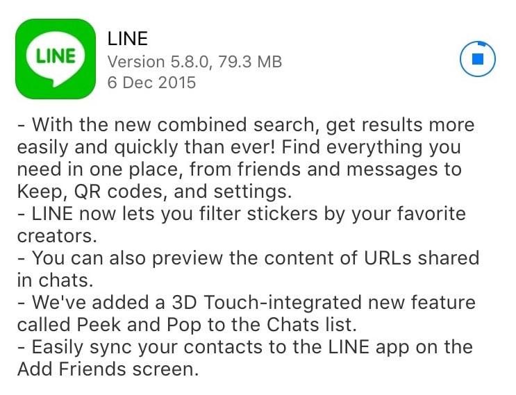 line-ios-update-5-8-0