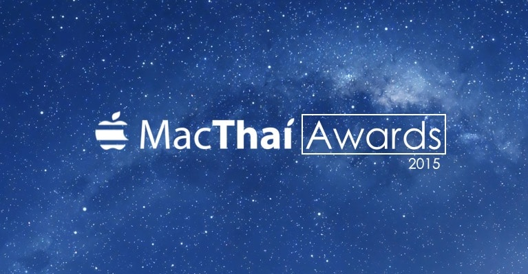 macthai-award-logo-2015