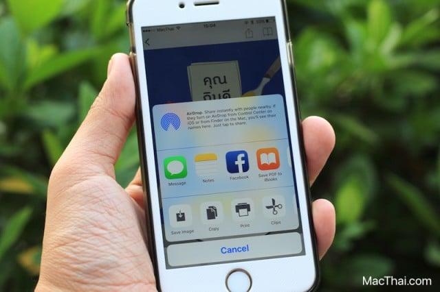 sook-library-app-ios-thaihealth-19