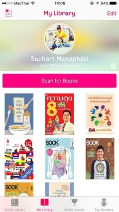 sook-library-app-ios-thaihealth-4