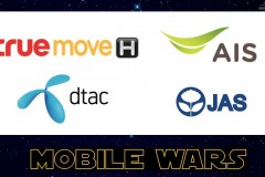 truemove-h-jas-win-900-mhz-auction-thailand-compare-ais-dtac-cover