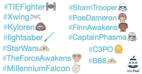 twitter-emoji-hashtag-star-wars