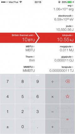 vert-unit-and-currency-converter-unit-suggested-app-2