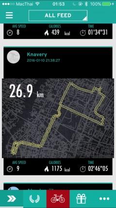 4-community-app-for-biker-thaihealth-Levi-10
