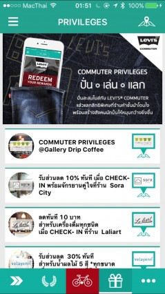 4-community-app-for-biker-thaihealth-Levi-11