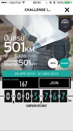 4-community-app-for-biker-thaihealth-Levi-15