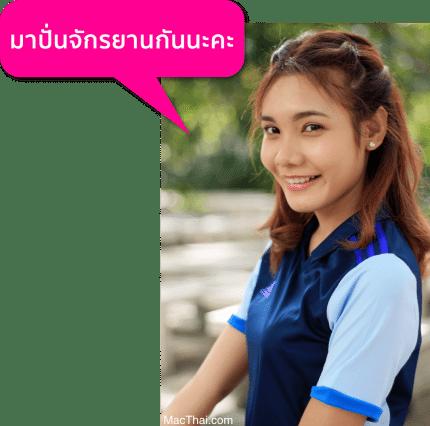 4-community-app-for-biker-thaihealth-quote-1 2 copy