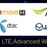 เจาะลึกเทรนด์ปี 2016 เมื่อเทคโนโลยี 4G LTE-A เตรียมพร้อมบุกไทยแล้ว !!
