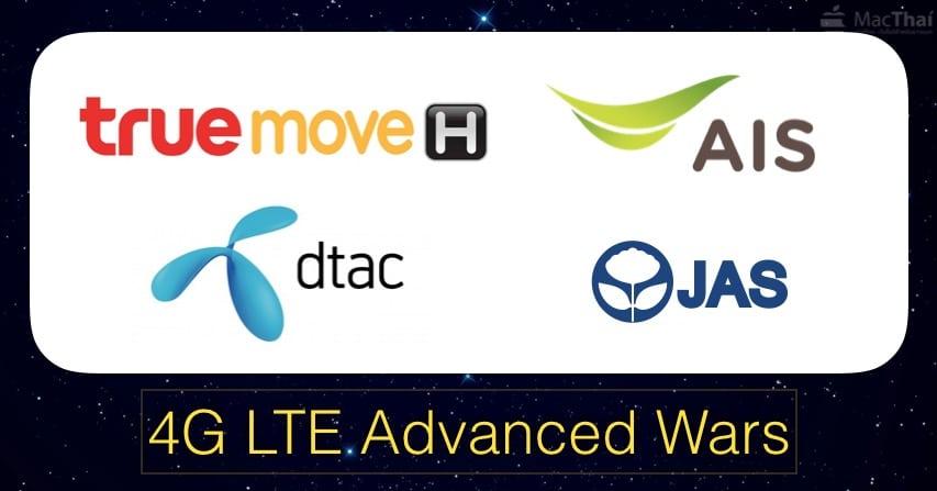 4g-lte-advanced-thailand-explain-cover