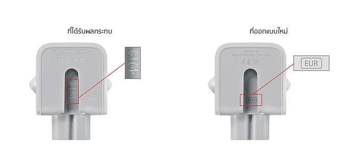 apple-recall-ac-wallplug-adapter-danger-for-ios-mac-world-travel-kit-2