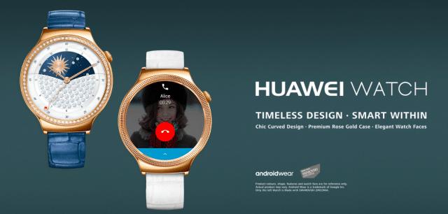 gadget-technology-ces2016-huawei watch