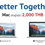 iStudio spvi mac discount 2000 baht better together