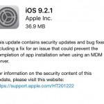 รวมช่องทางโหลด iOS 9.2.1 แบบไฟล์ (IPSW) สำหรับ iPhone, iPad และ iPod Touch