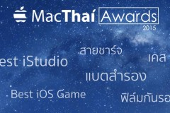 macthai-awards-2015-results