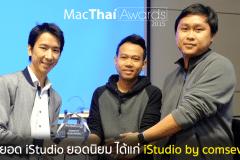 macthai awards 2015 studio by comseven-featured
