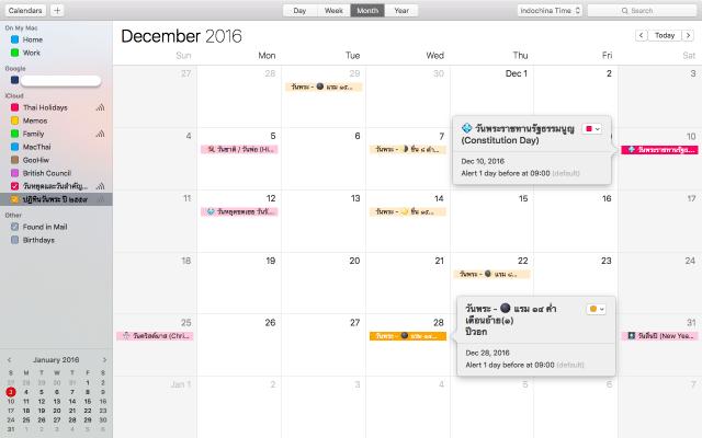 subscribe-calendar-2559-for-osx-ios-3