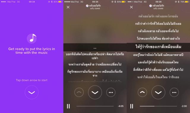 Musix Match iphone-18