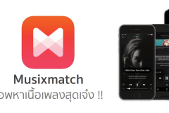 Musix Match iphone-featured