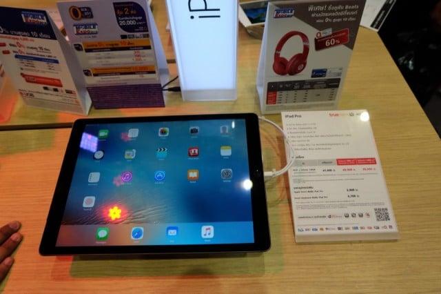 TME2016 Feb iPhone iPad-nok-3