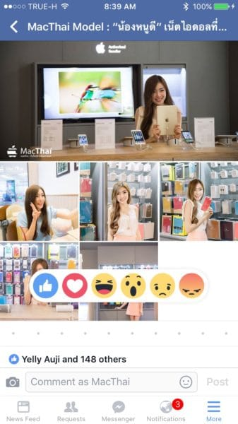facebook-reaction-like-1