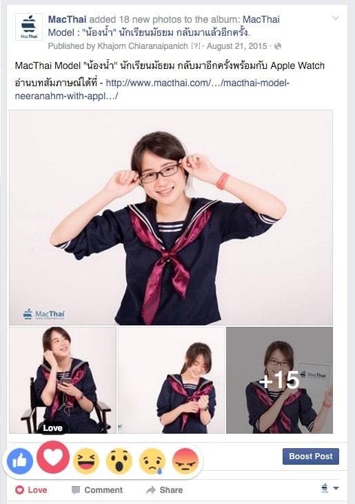 facebook-reaction-like-2