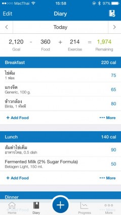 myfitnesspal-lost-weight-ios-thaihealth-24
