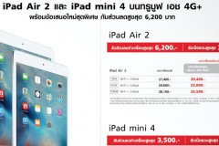 truemove-h-ipad-family-air-mini-pro-promotion-7