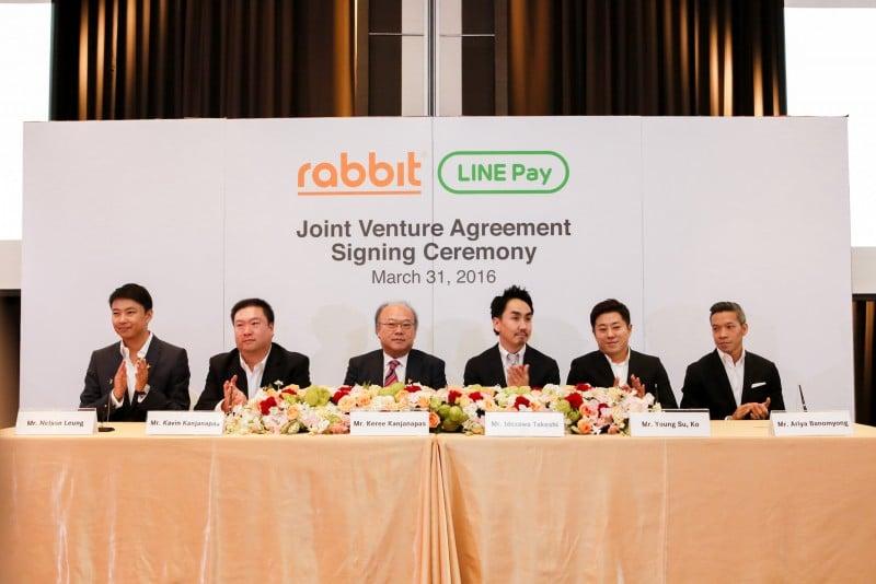 Rabbit LINE Pay Joint Venture (2)