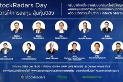 StockRadars Day 2