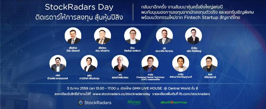 StockRadars Day 2