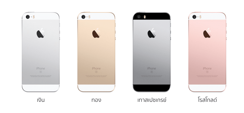 apple-iphone-se-launch-a9-m9-camera-12-megapixel-price-at-399-usd-15000-baht-1
